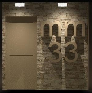 mm33 logo